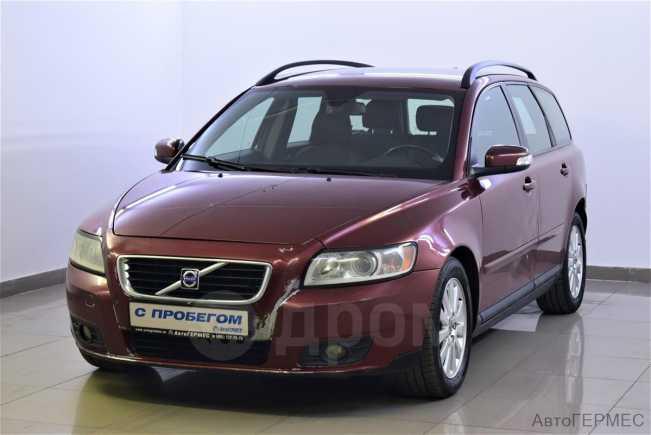 Volvo V50, 2007 год, 335 000 руб.
