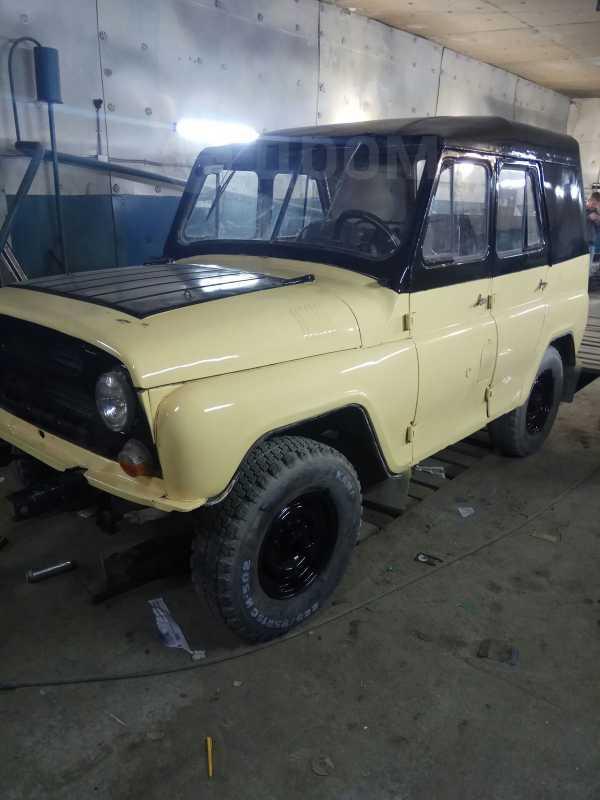 УАЗ 469, 1980 год, 40 000 руб.