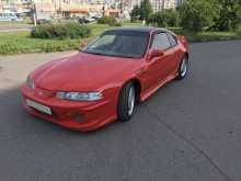 Новокузнецк Prelude 1992