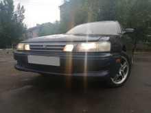 Копейск Vista 1992