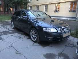 Калининград Audi A6 2005