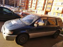 Красноярск Chariot 1993