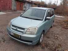 Новосибирск Dion 2002