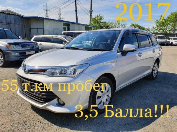 Toyota Corolla Fielder, 2017 год, 870 000 руб.