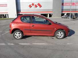 Уфа 206 2001