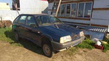 Якутск 2126 Ода 2004