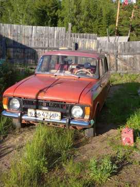 Рудногорск 2125 Комби 1983