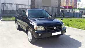 Новосибирск Kluger V 2005