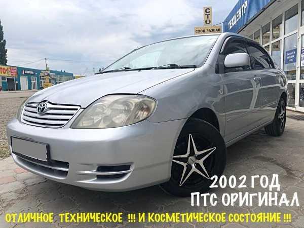 Toyota Corolla, 2002 год, 279 000 руб.