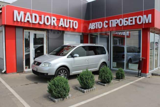 Volkswagen Touran, 2004 год, 445 000 руб.