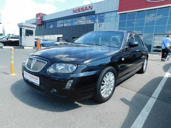 Rover 75, 2005 год, 240 000 руб.