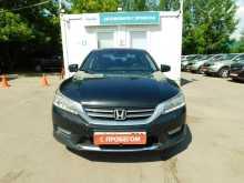 Москва Honda Accord 2013
