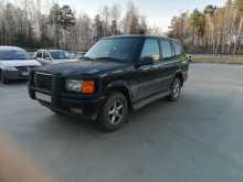 Снежинск Range Rover 1998