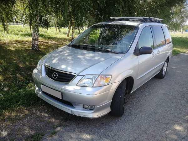Mazda MPV, 2000 год, 369 000 руб.