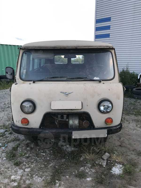 УАЗ Буханка, 1991 год, 65 000 руб.