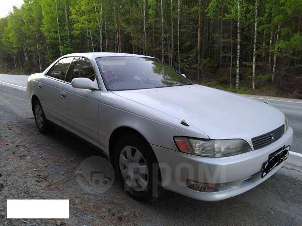 Toyota Mark II, 1994 год, 449 000 руб.