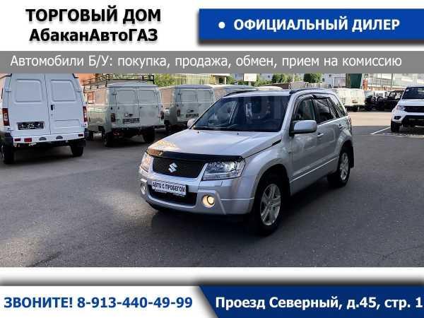 Suzuki Grand Vitara, 2008 год, 698 000 руб.
