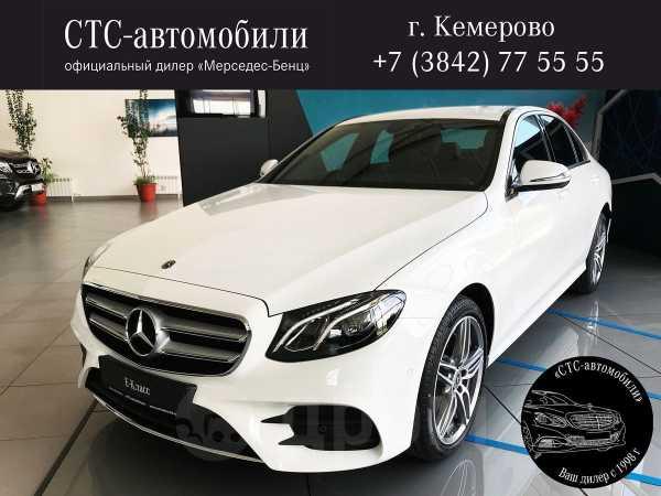 Mercedes-Benz E-Class, 2020 год, 4 120 000 руб.