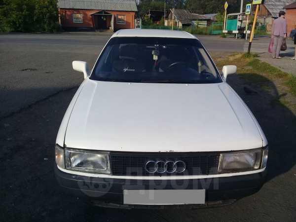 Audi 80, 1989 год, 80 000 руб.