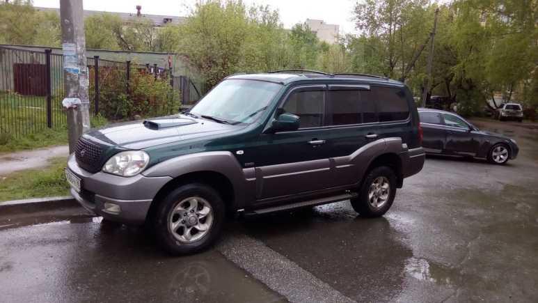 Hyundai Terracan, 2004 год, 400 000 руб.