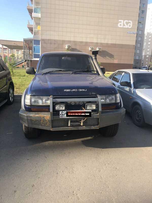 Toyota Land Cruiser, 1992 год, 500 000 руб.