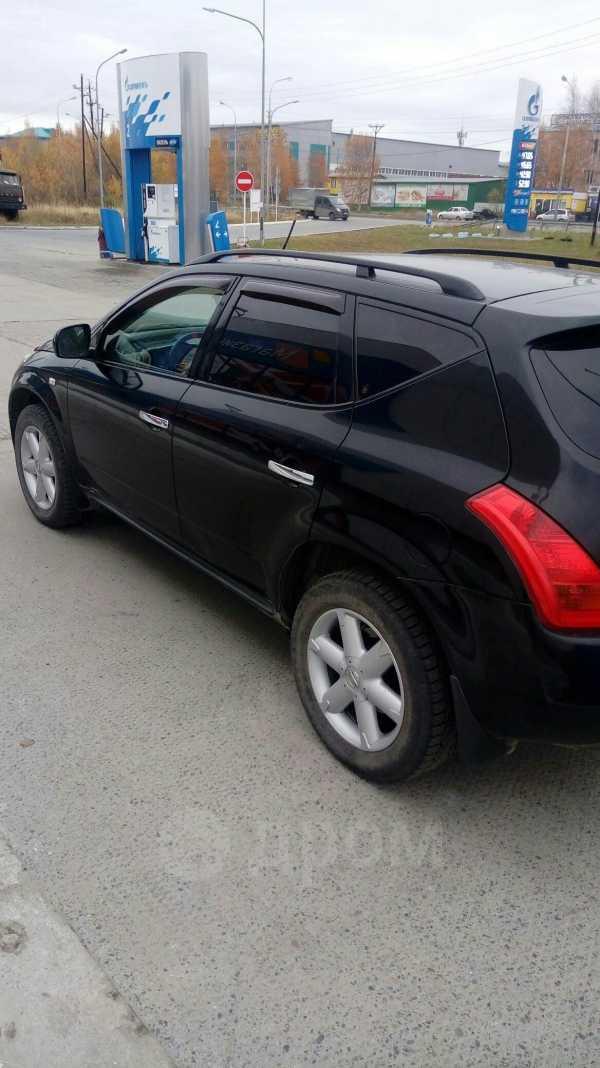 Nissan Murano, 2005 год, 430 000 руб.