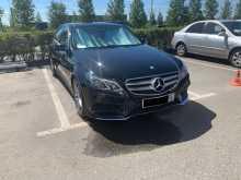 Залоговые автомобили в омске продажа формакс автосалон москва официальный сайт