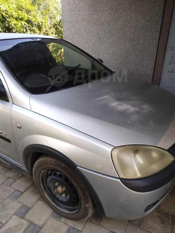 Opel Vita, 2001 год, 134 000 руб.