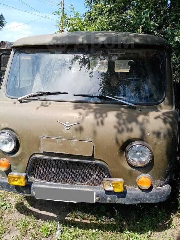 УАЗ Буханка, 1976 год, 70 000 руб.