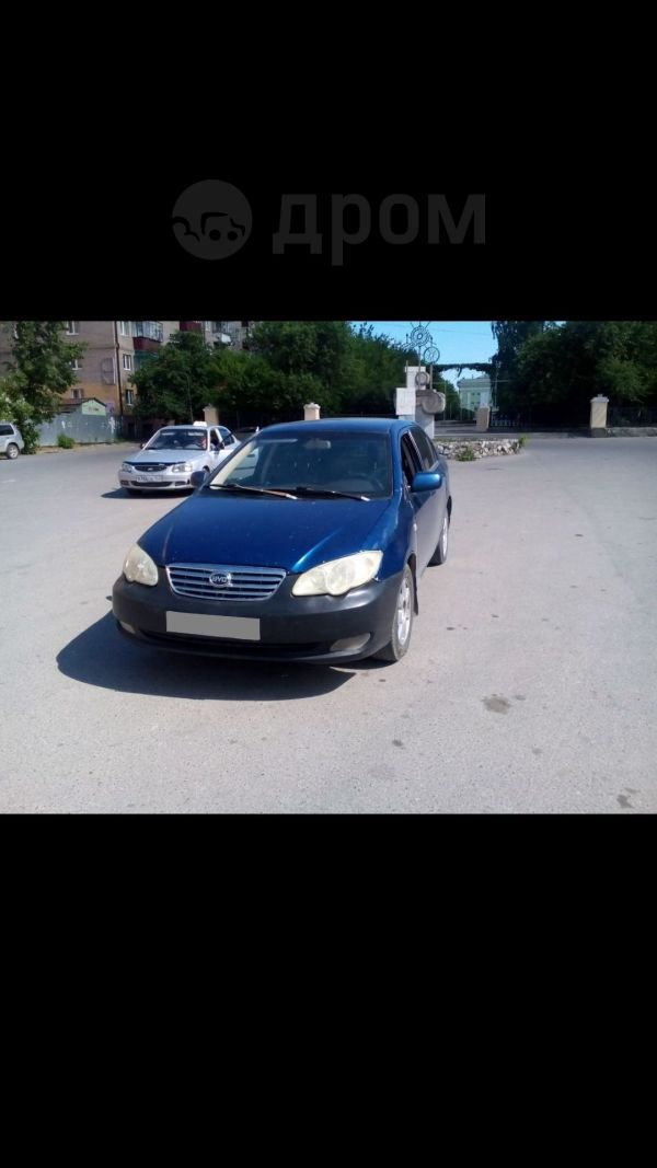 BYD F3, 2008 год, 67 000 руб.