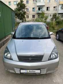 Волгоград Opa 2000