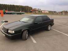 Екатеринбург 850 1995