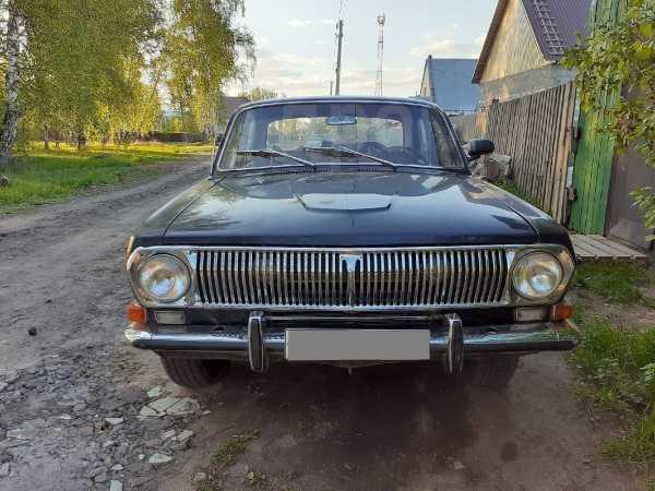 ГАЗ 24 Волга, 1984 год, 70 000 руб.