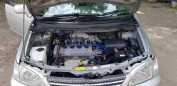 Toyota Corolla Spacio, 2000 год, 255 000 руб.