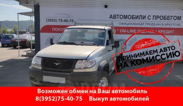 УАЗ Пикап, 2014 год, 490 000 руб.
