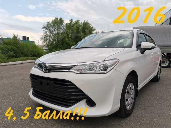 Toyota Corolla Axio, 2016 год, 710 000 руб.