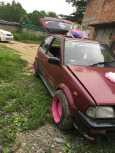 Toyota Starlet, 1986 год, 70 000 руб.
