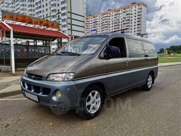 Hyundai Starex, 1999 год, 240 000 руб.