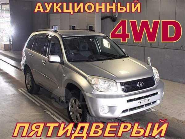 Toyota RAV4, 2005 год, 315 000 руб.
