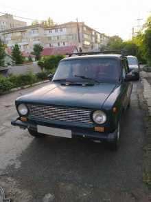 Симферополь 2101 1978