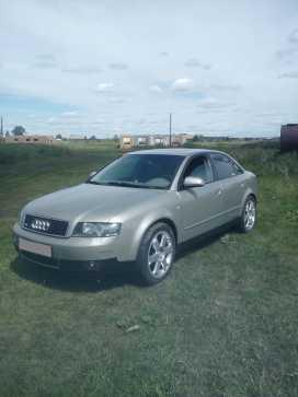 Омск A4 2001