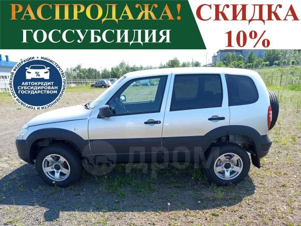 Chevrolet Niva, 2020 год, 775 000 руб.