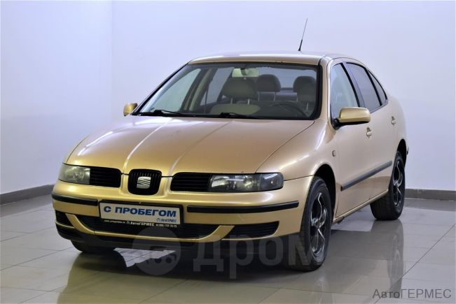 SEAT Toledo, 1999 год, 120 000 руб.
