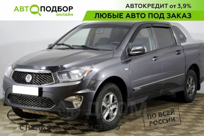 SsangYong Actyon Sports, 2012 год, 648 000 руб.