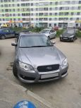 Subaru Legacy, 2007 год, 750 000 руб.