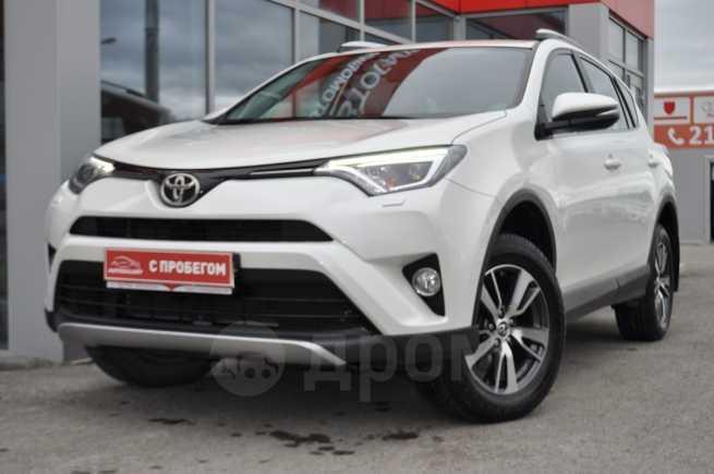 Toyota RAV4, 2018 год, 1 690 000 руб.