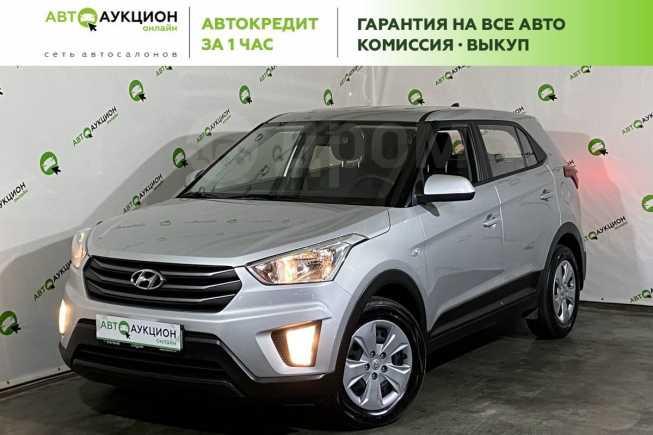 Hyundai Creta, 2018 год, 1 020 000 руб.