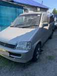 Honda Stepwgn, 1999 год, 170 000 руб.