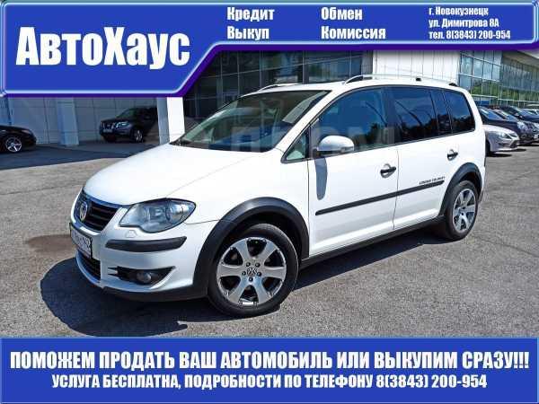 Volkswagen Touran, 2009 год, 450 000 руб.