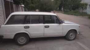 Бахчисарай 2102 1977